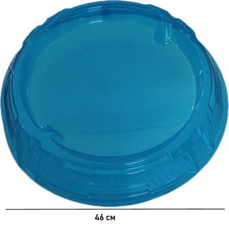 Арена для волчков beyblade (синяя): Арена для волчков beyblade синяя