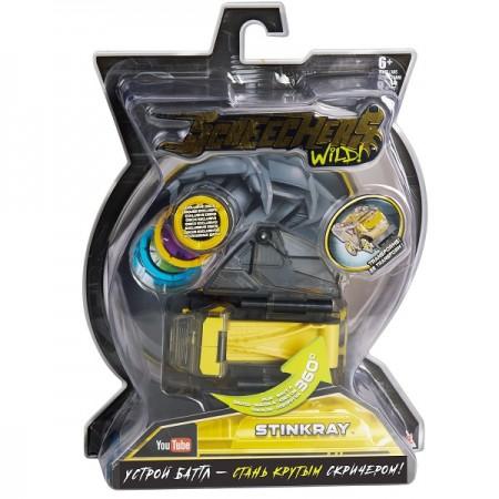 Дикий cкричер Стинкрей Stinkray Screechers Wild L2 (5026): Stinkray